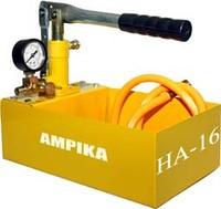 Опрессовщик ручной гидравлический НА 16 (опресовщик для гидроиспытаний)