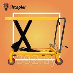 Стол подъемный гидравлический Shtapler PT 1000А 1т