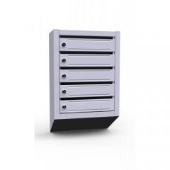 Почтовый ящик ЯПС-5