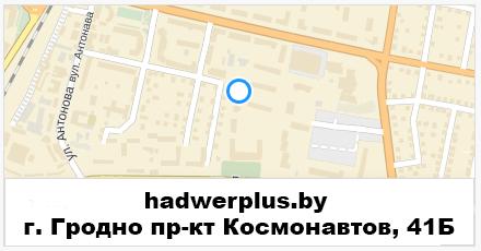 hadwerplus